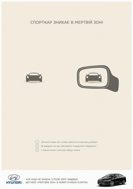 Adpage Hyundai
