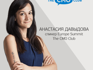 Анастасия Давыдова Chapter President The CMO Club Kiev Мультиплекс Europe Innovation and Inspiration Summit