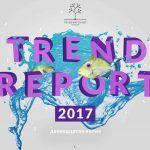 Тренд-отчеты 2017. Где бесплатно скачать, чтобы пользоваться весь год (или дольше)