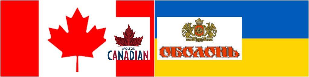 Чем Канада лучше Украины? Татьяна Ковалева сравнивает канадские и украинские бренды