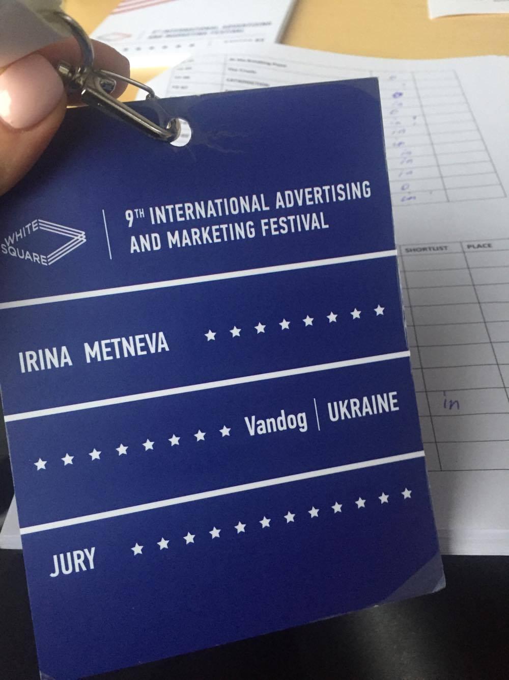 Фестиваль «Белый квадрат» глазами украинских индустриальных гигантов
