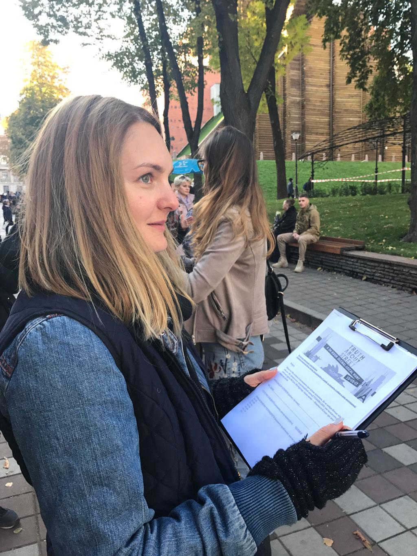 Тренд-вотчинг от MacCANN. Правда об улицах. Как это происходило – в Киеве и во всем мире