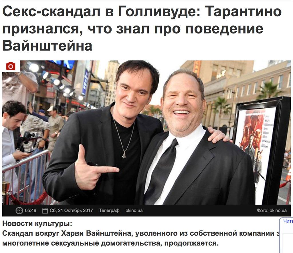 Александр Смирнов: кому в наше время можно безопасно сиськи и письки показывать?