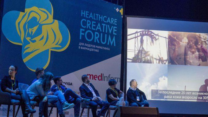 Healthcare Creative Forum глазами миллениала